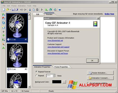 સ્ક્રીનશૉટ Easy GIF Animator Windows XP