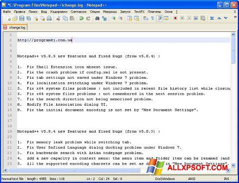 સ્ક્રીનશૉટ Notepad++ Windows XP