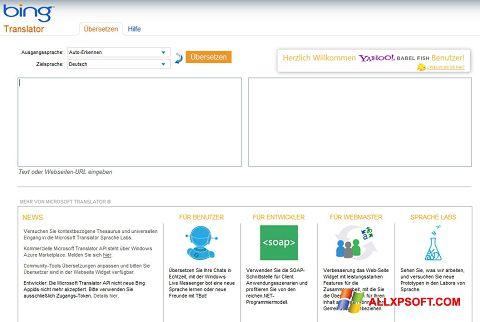 સ્ક્રીનશૉટ Bing Translator Windows XP