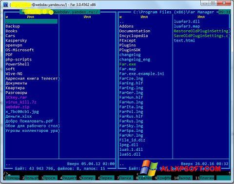 સ્ક્રીનશૉટ Far Manager Windows XP
