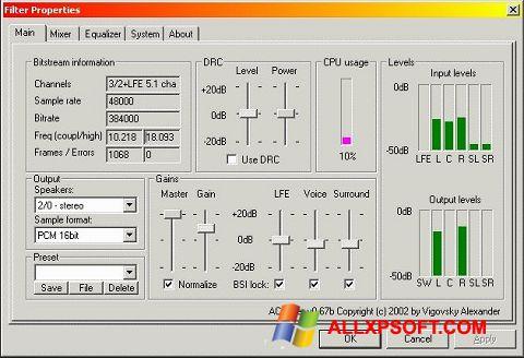 સ્ક્રીનશૉટ AC3 Codec Windows XP