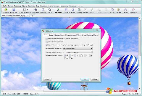 સ્ક્રીનશૉટ FastStone Capture Windows XP