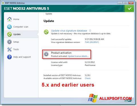 સ્ક્રીનશૉટ ESET NOD32 Windows XP